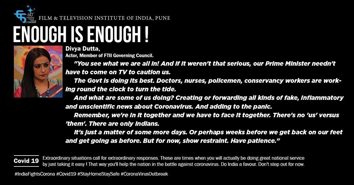 Film And Television Institute Of India